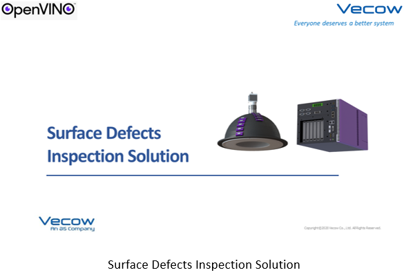 Surface Defects Inspection Solution
